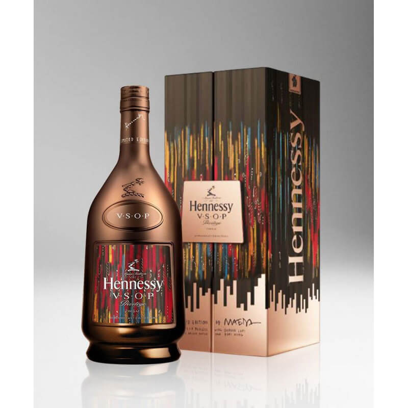 Image result for HEnnessy vsop limited edition 2018