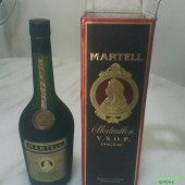 Malaysian Family Heritage is a Martell Medaillon VSOP Cognac