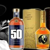 50 Cent's New Cognac